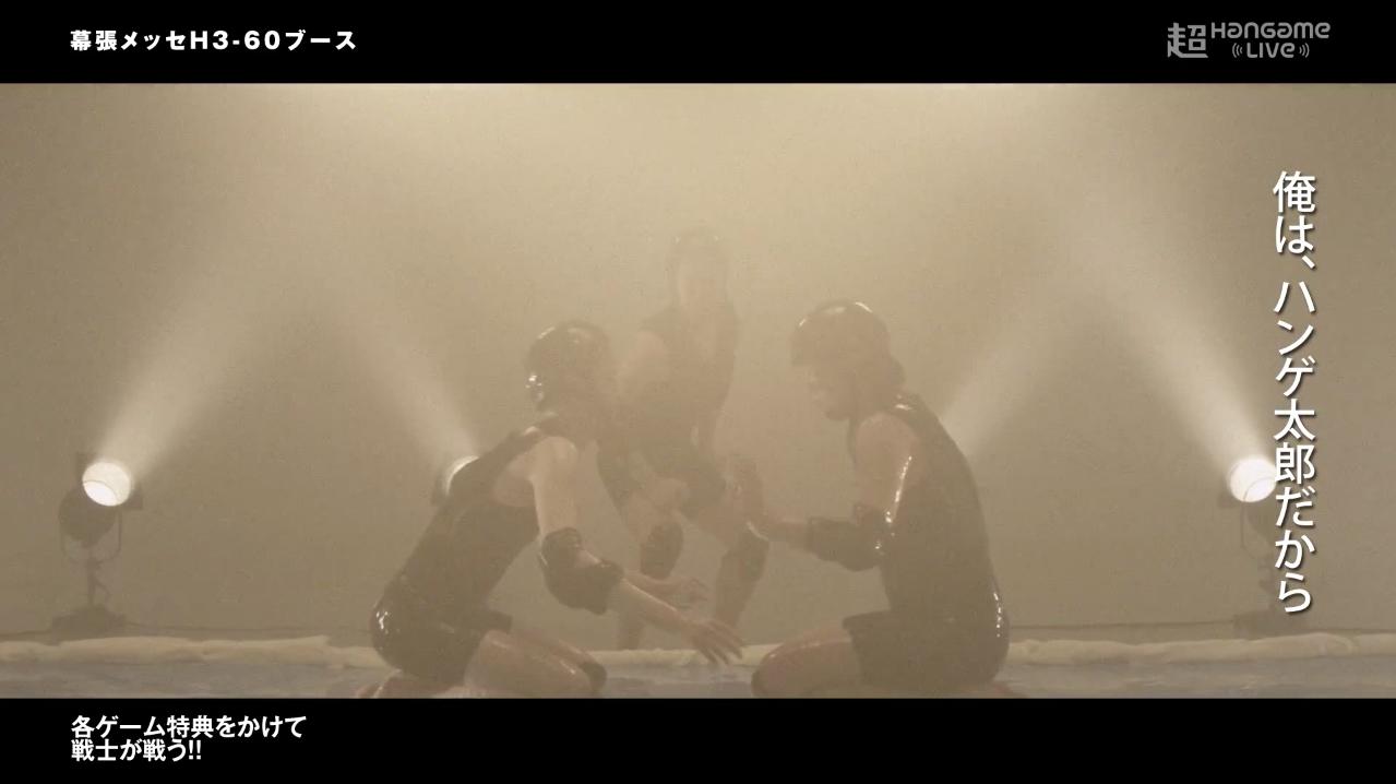 ニコニコ超会議2015 NHN PlayArt 超Hangame Live「N.W.G」ティザームービー