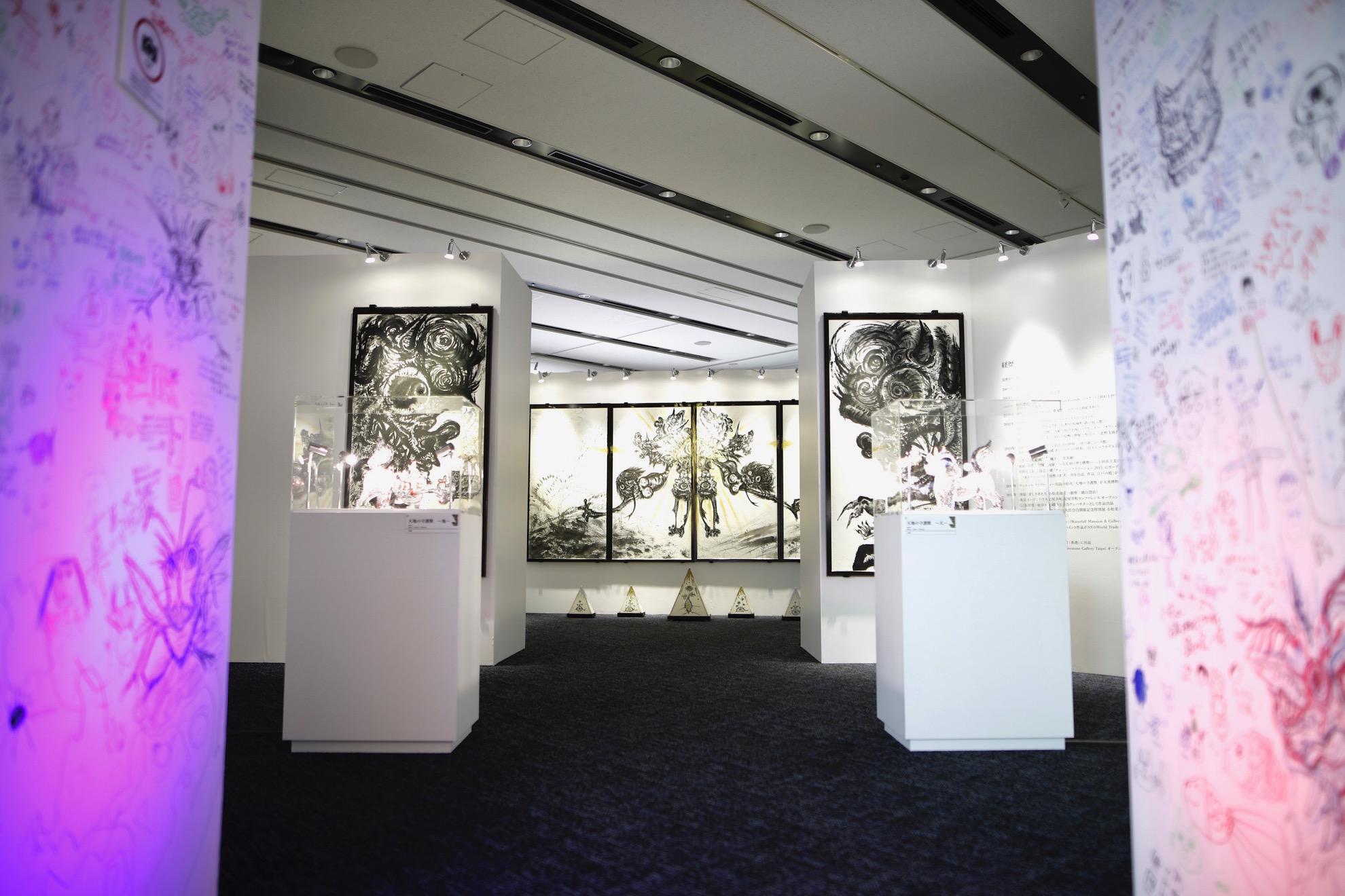 """Miwa Komatsu Exhibition """"Shinju-Area 21-"""""""