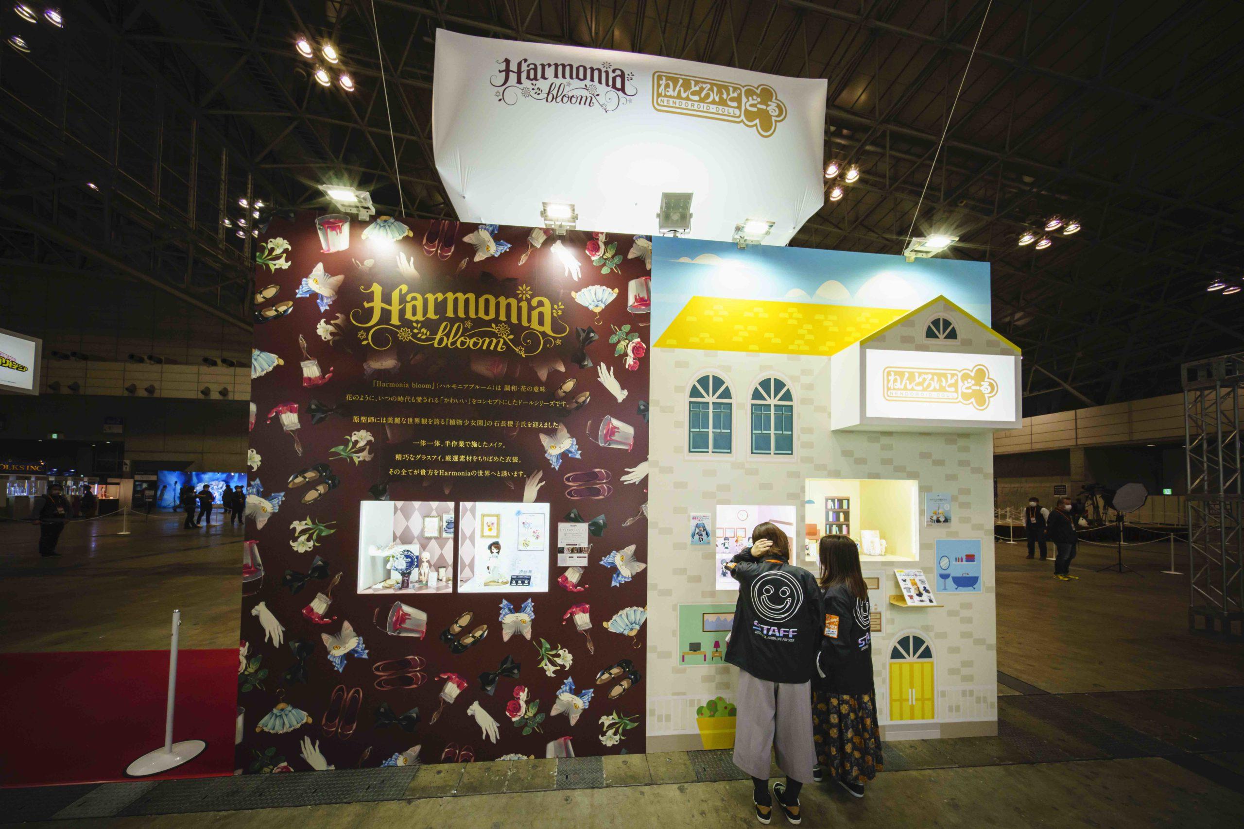 Wonder Festival 2020 [Winter] / WONDERFUL HOBBY LIFE FOR YOU !! 31 Booth