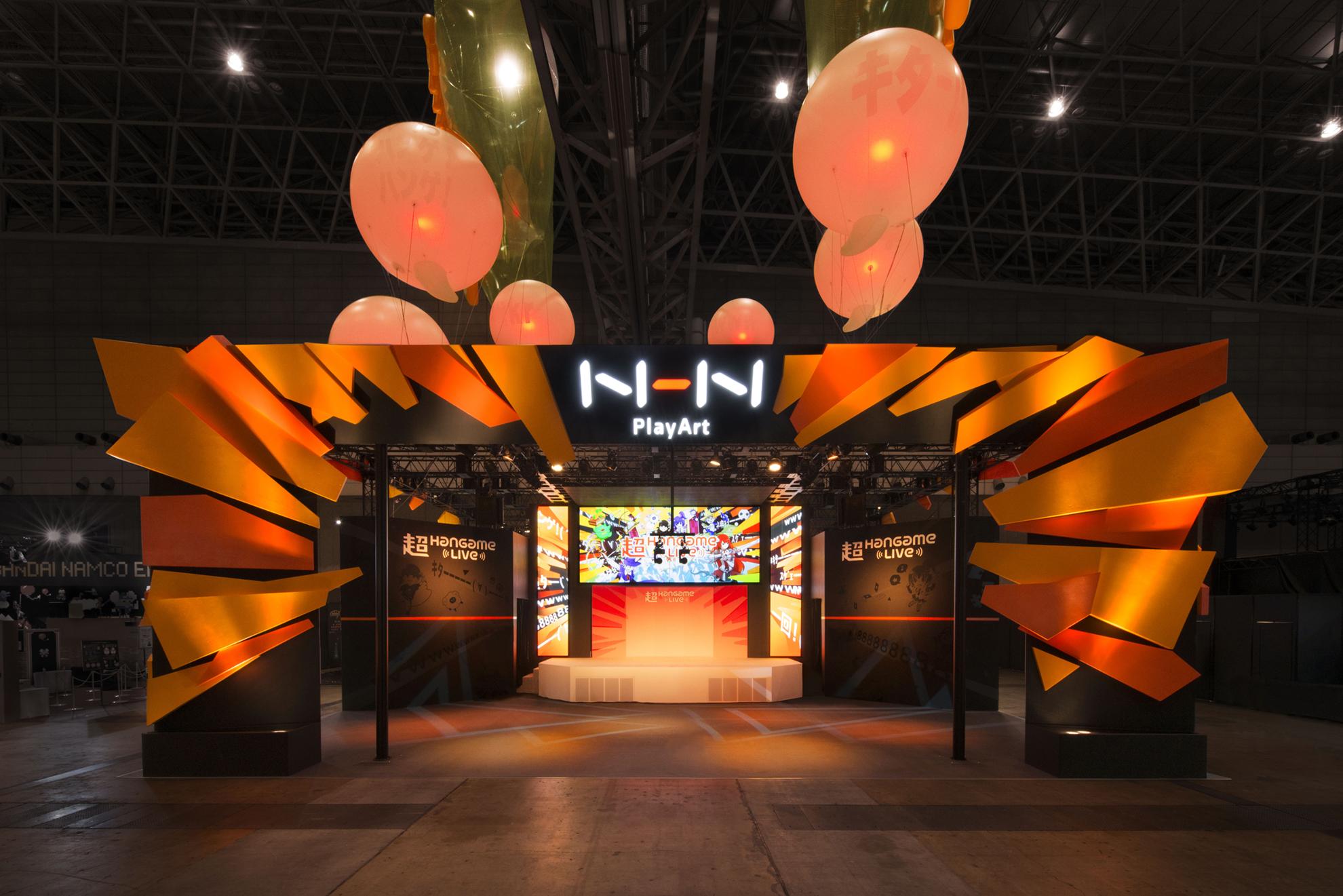 ニコニコ超会議2015 / NHN PlayArt 超Hangame Liveブース
