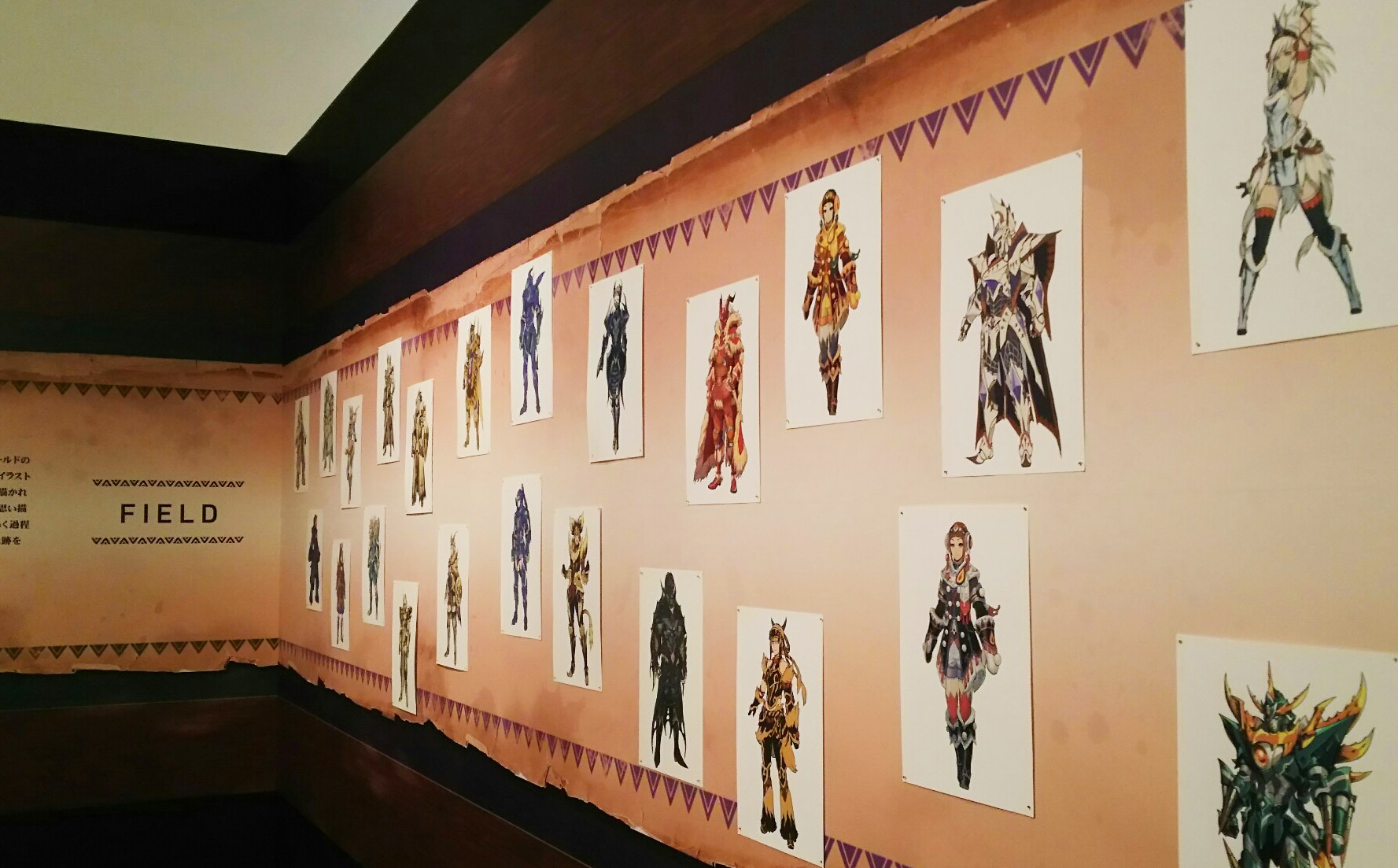 Monster Hunter Museum in OSAKA CULTURARIUM AT TEMPOZAN