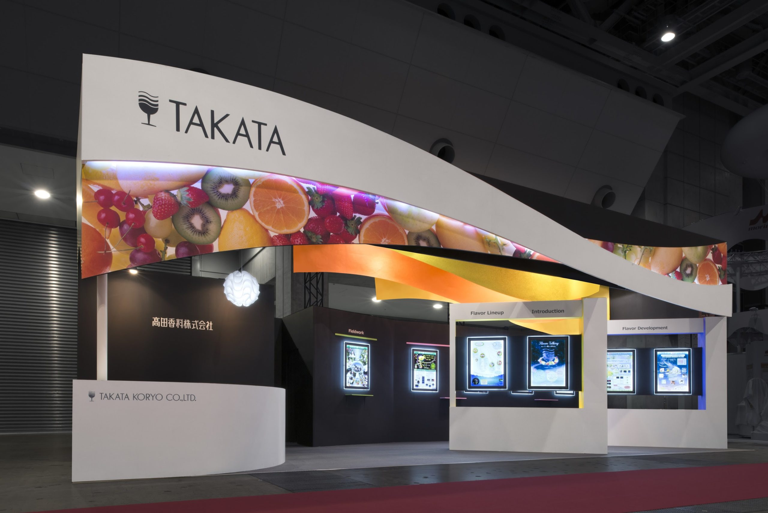 ifia Japan 2015 / TAKATA KORYO Booth