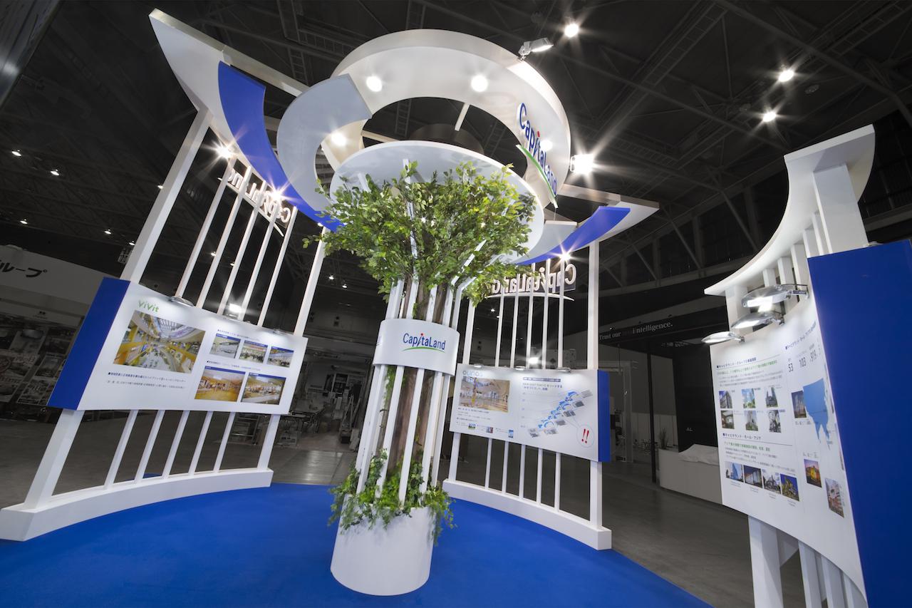 SC Business Fair 2017 / CapitaLand Japan Booth