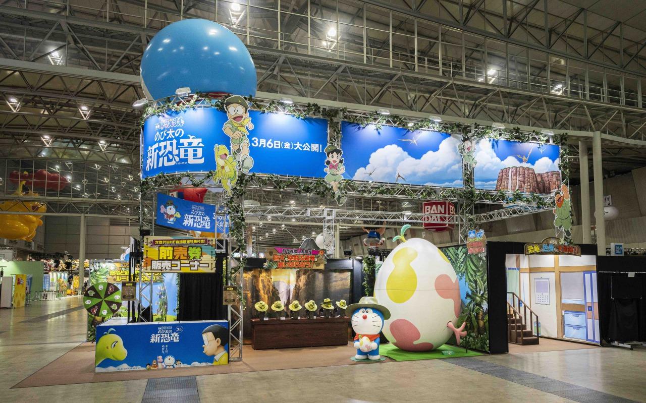 Next Generation '20 Winter /「 Doraemon: Nobita's New Dinosaur Movie」Booth