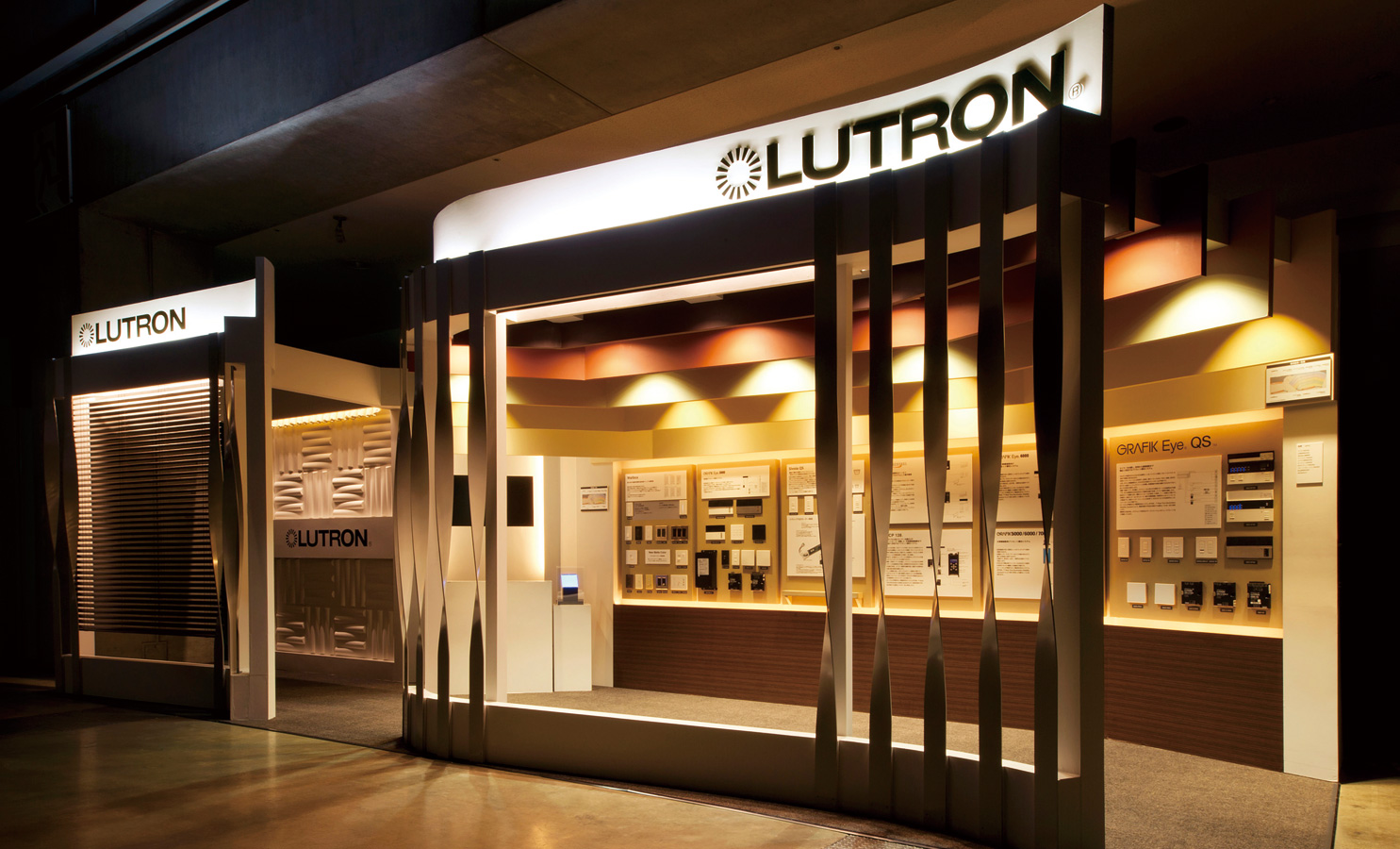 Lighting Fair 2011 / Lutron Asuka Booth