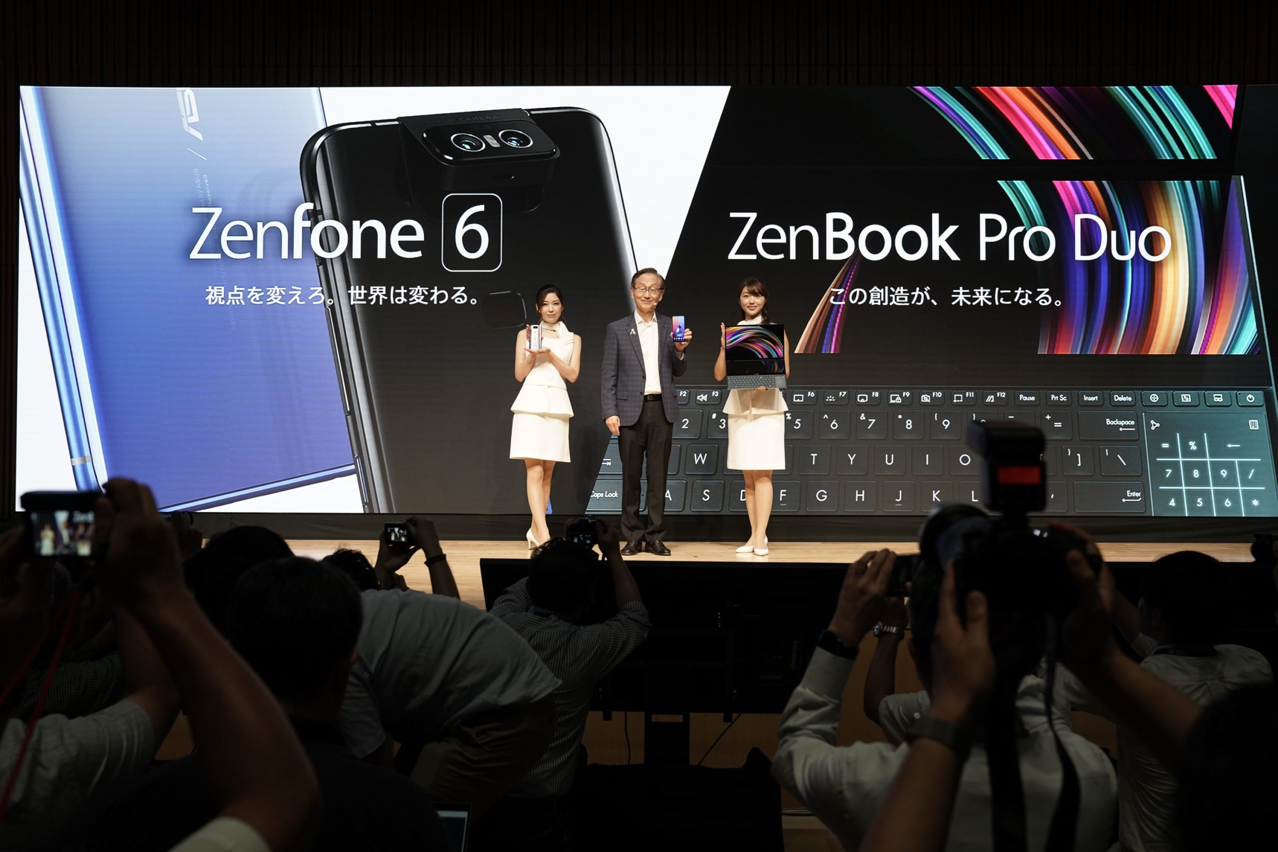ASUS ZenFone 6/ZenBook Pro Duo Launch event