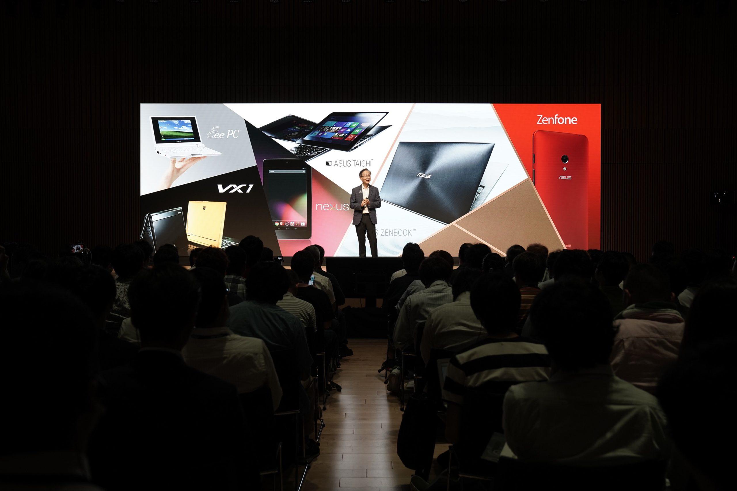 ASUS ZenFone 6/ZenBook Pro Duo Launch event