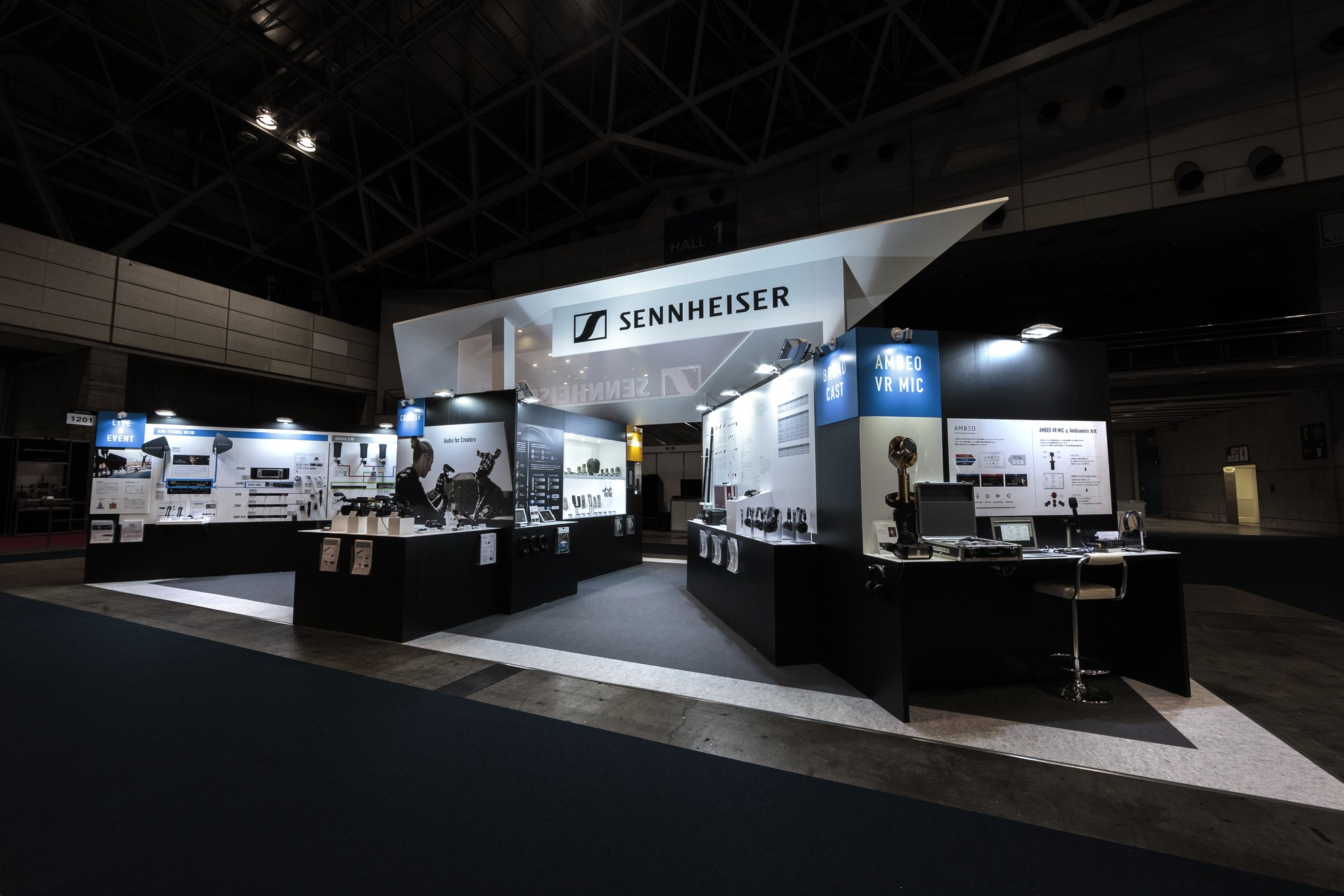 Inter BEE 2017 / SENNHEISERブース