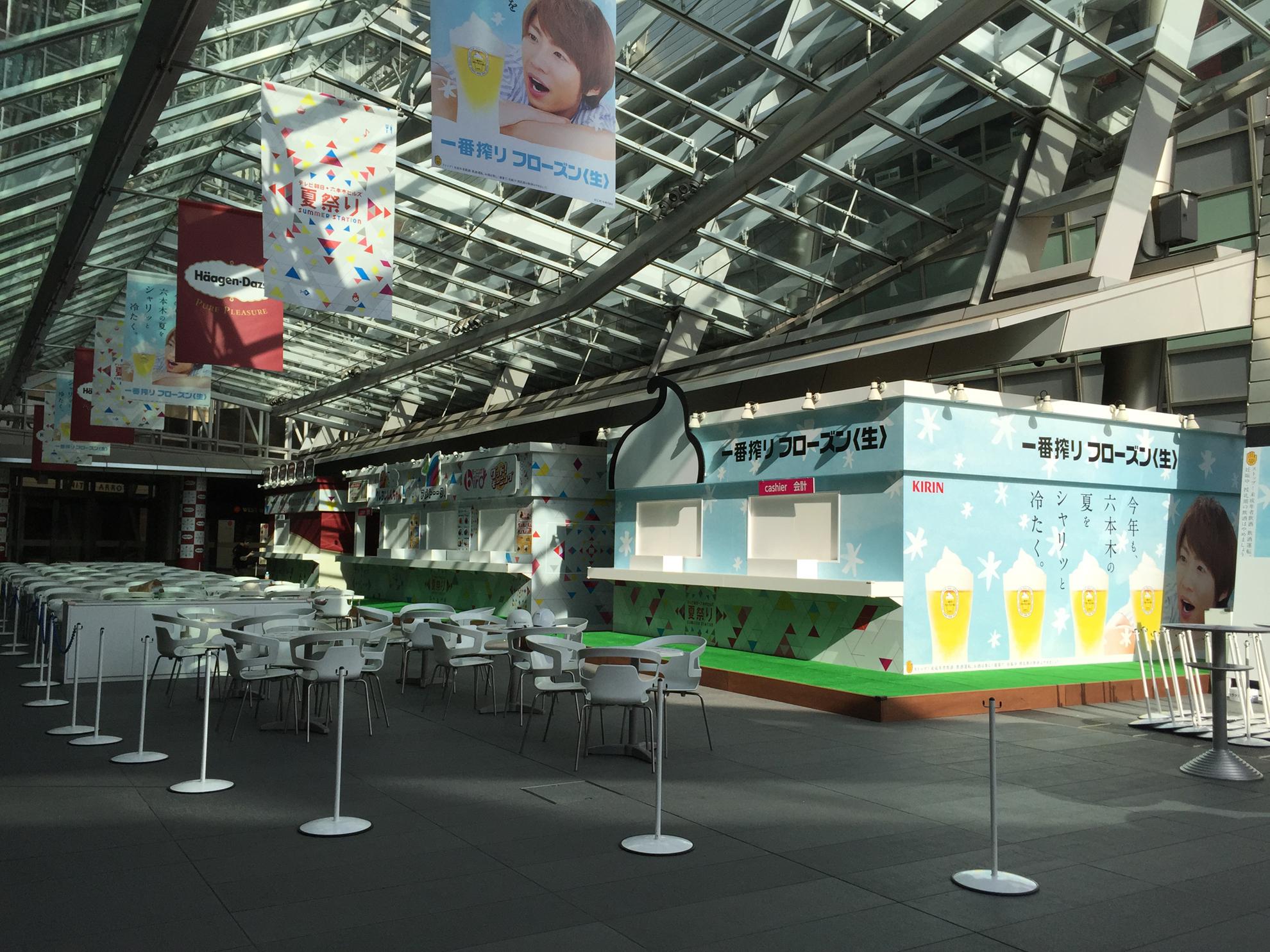 テレビ朝日・六本木ヒルズ 夏祭り SUMMER STATION「SUMMER STATION フードコート 2015」