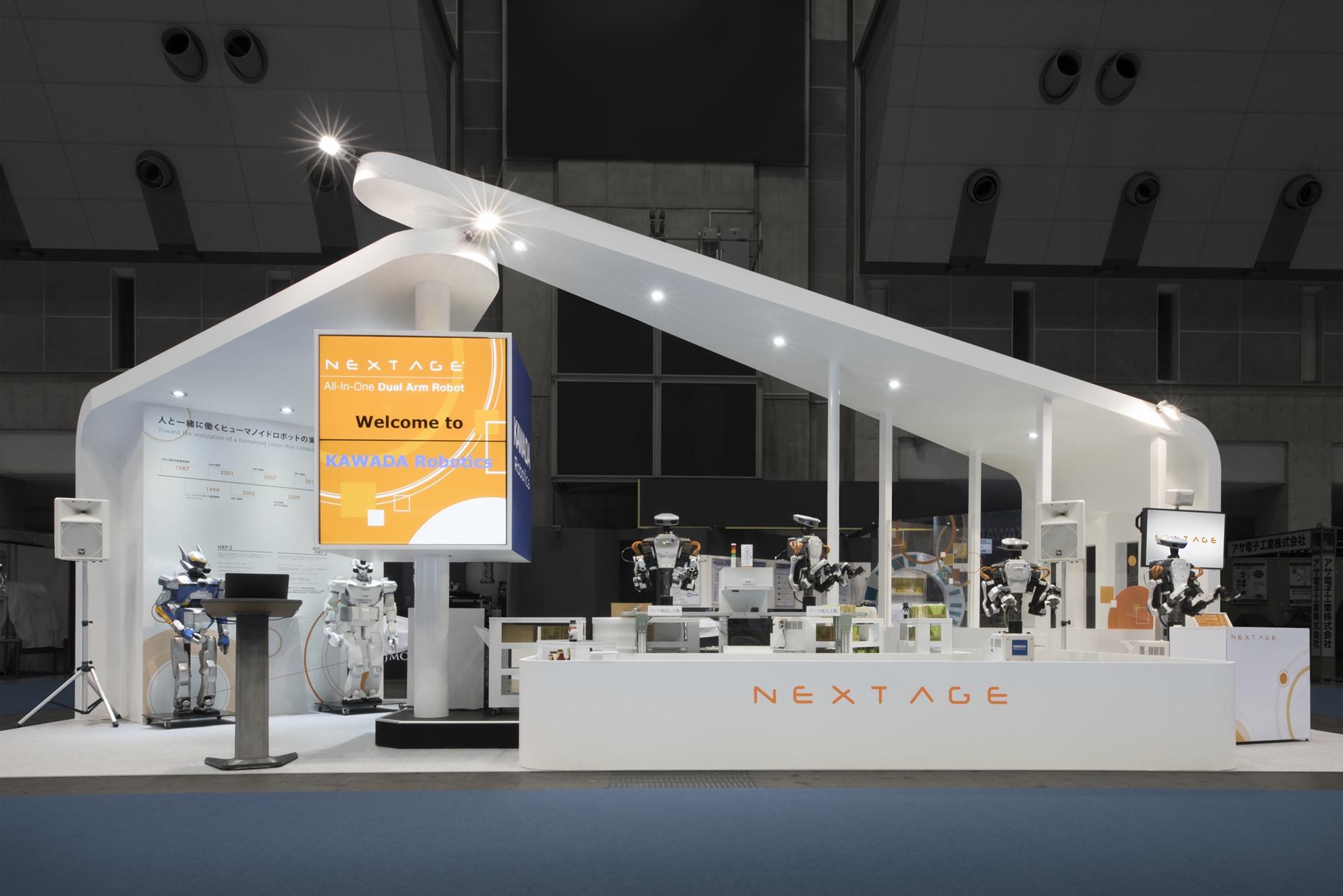2015 International Robot Exhibition / Kawada Robotics Booth