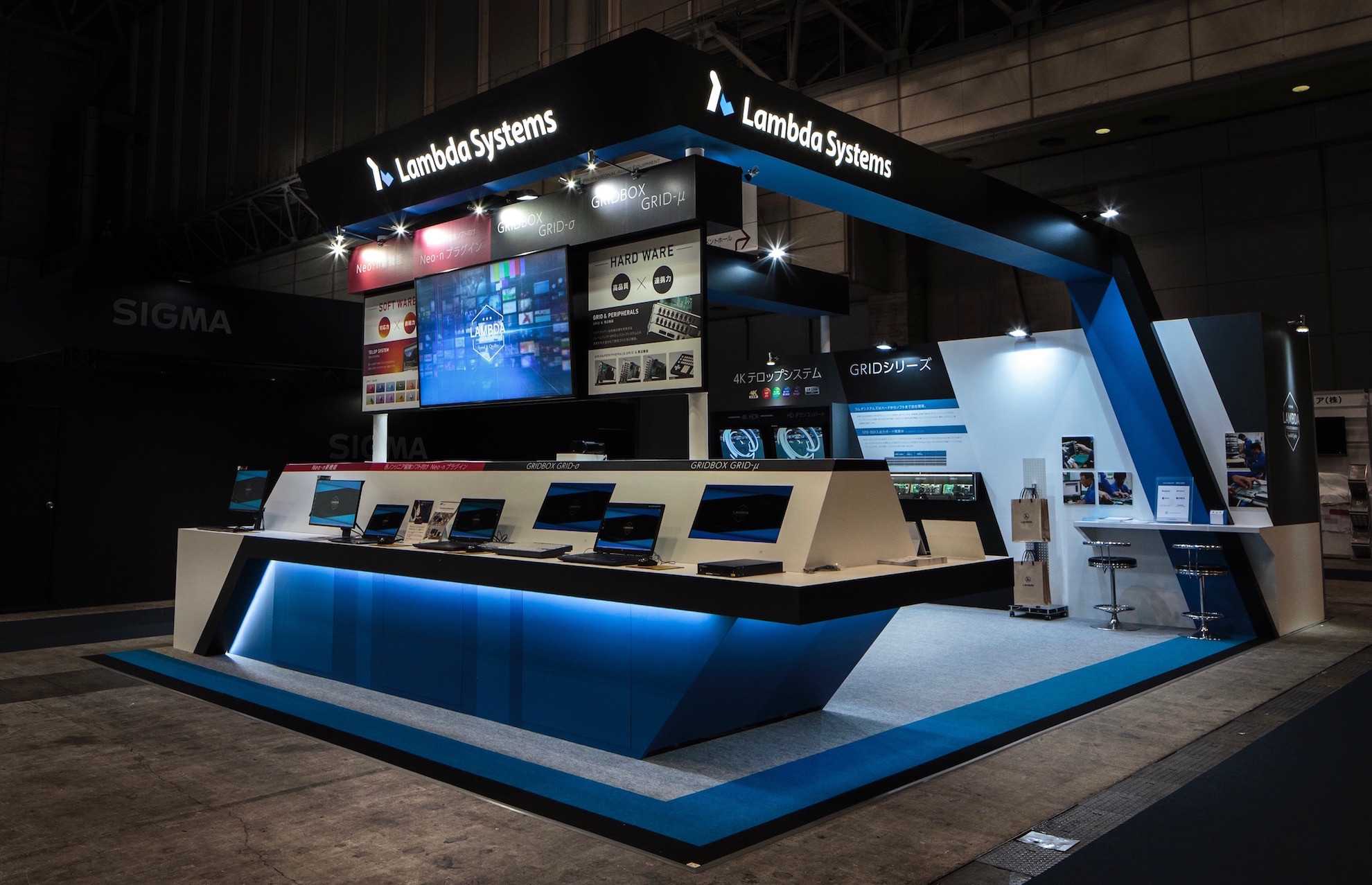 Inter BEE 2017 / Lambda Systems booth