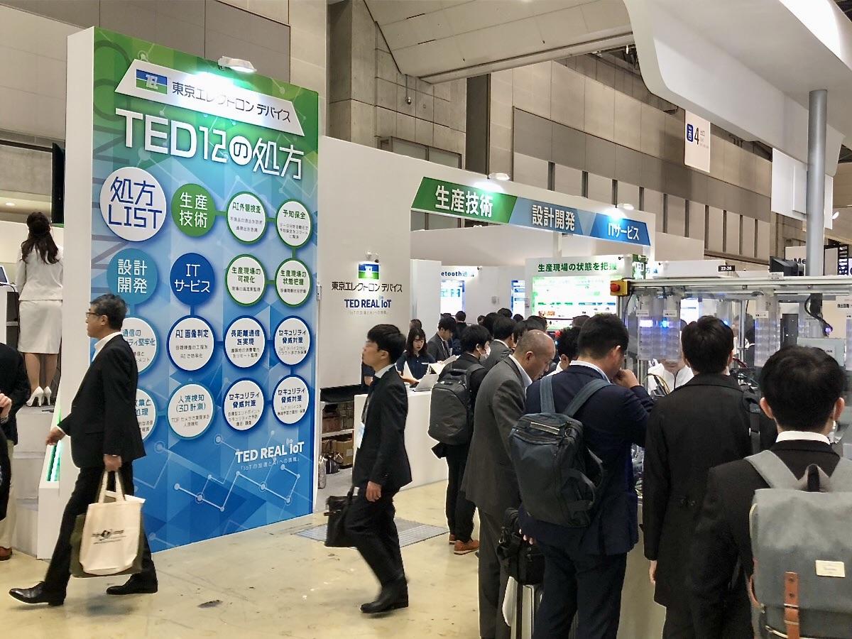 第8回 IoT/M2M展【春】 / 東京エレクトロンデバイスブース