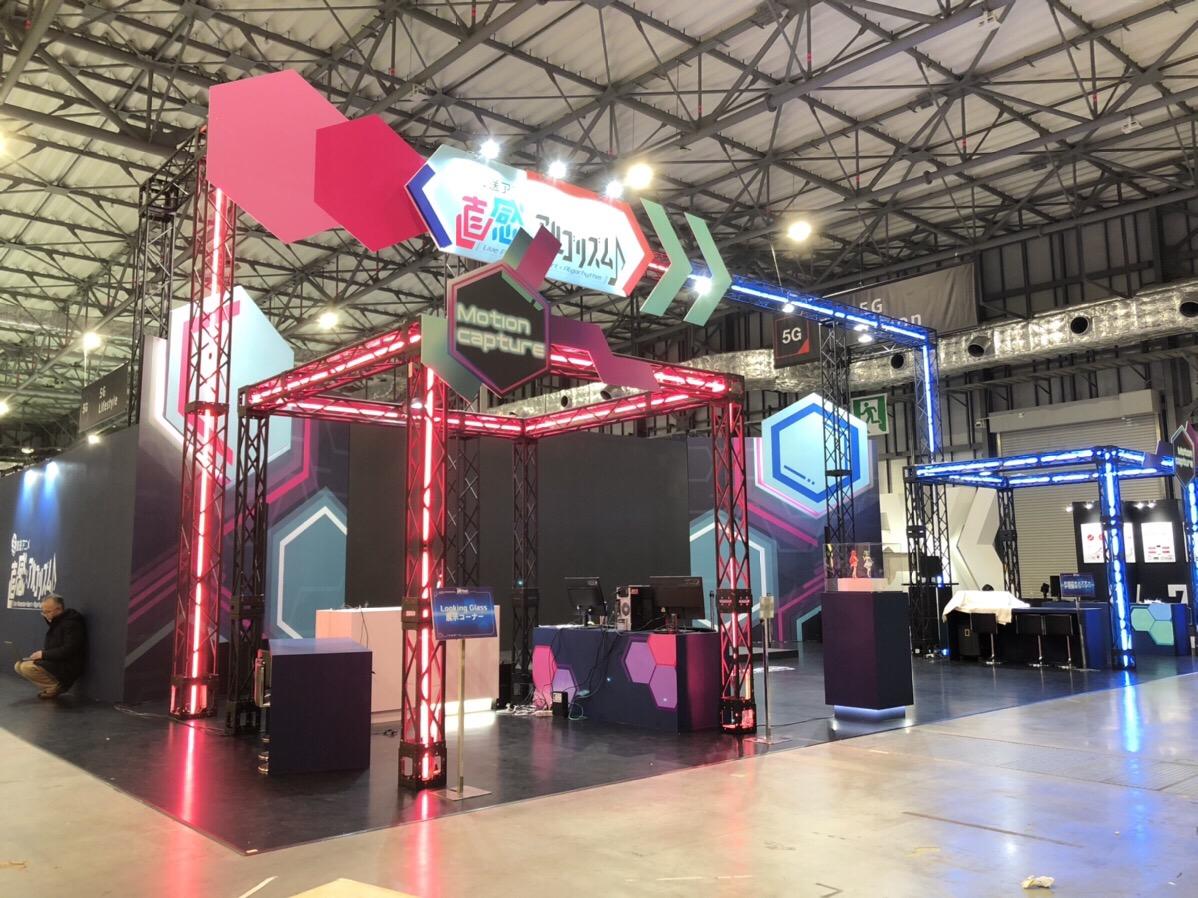 DOCOMO Open House 2020 / 直感×アルゴリズム♪ブース